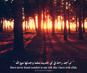 allah, english quotes, and dua image
