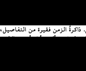 مما راق لي and اقتباساتي image