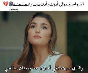 كﻻم, مصلحه, and تصميمي image