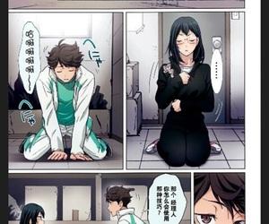 shimizu, haikyuu, and oikawa image