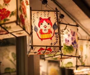 lantern and cute image
