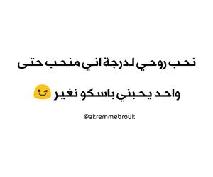 arabic quotes, تصميمي تصميم تصاميم, and جمعة مباركة image