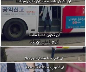 drama, korean, and Korean Drama image