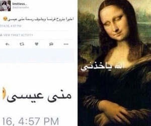 مضحكة, موناليزا, and لوحات image