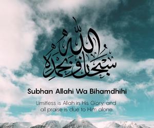 islam, muslim, and sialmic image