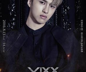 ken, vixx, and kpop image