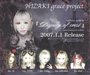 beautiful, Hizaki, and tanbi ha image
