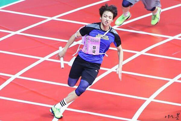 running, isac, and jungkook image