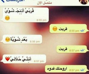 حب and فديته image