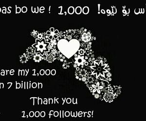 follow, kurdish, and follower image