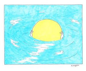 beach ball, blue, and girl image
