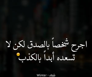 Image by WIDAD_2