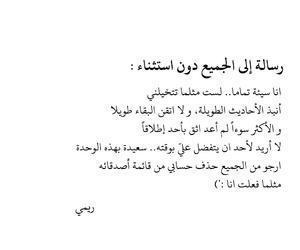 ﺭﻣﺰﻳﺎﺕ, رمادية, and عُزلَة image