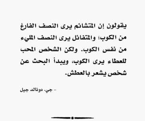 نص, الله, and ﷴ image
