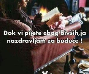 balkan, citat, and smešan image