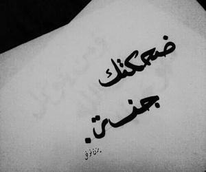 arabic, ﻋﺮﺑﻲ, and arab image