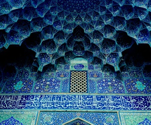 arabic, architecture, and blue image