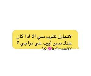 اردن, شعر, and صور تحشيش image