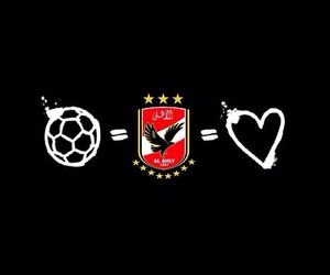 😍 and ahly image