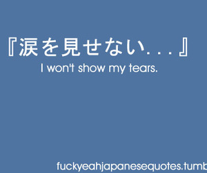 quotes, sadquotes, and japanesequotes image