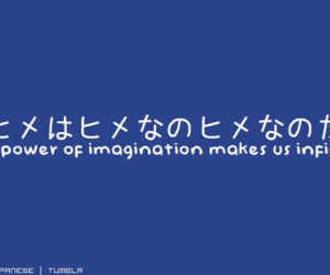 japanesequotes and awesomequotes image