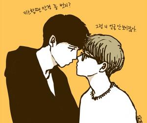 exo, chanbaek, and exol image