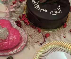 a, طاولة, and خطوبه image
