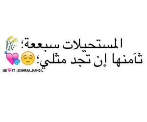 محجبات, كفار, and محادثات image