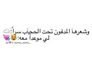 حُبْ and شعر image