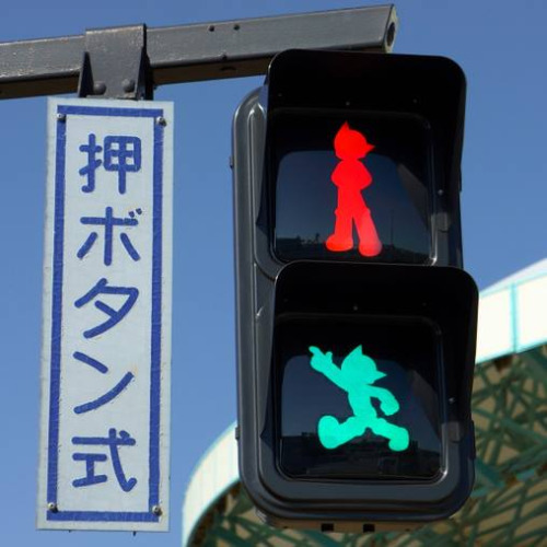 japan, japanese, and astroboy image