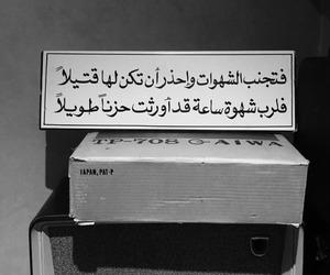 الحزن image