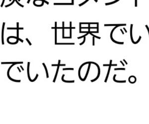 すき, ことば, and キモチ image