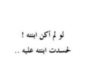 حُبِيُبِيُ, ابي, and محظوظه image