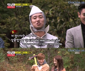 funny, otp, and running man image
