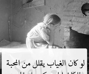 حزن-موت-دموع image