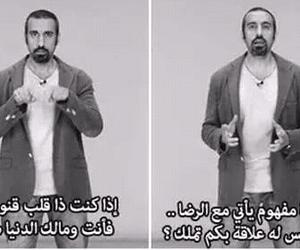 arabic and احمد الشقيري image