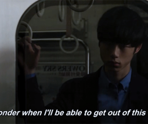 quote, drama, and japan image