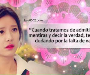 frases, kim hye jin, and she was pritty image