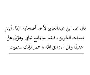 بنت بنات شباب رجال, اسلام الاسلام الله صدقه, and جنة جنه دعاء love image