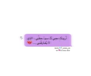 اريدك, كﻻم, and حظي image