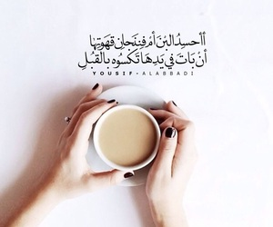 arabic, coffee, and quotes image