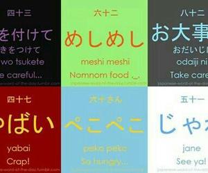 languages, nihongo, and japan image