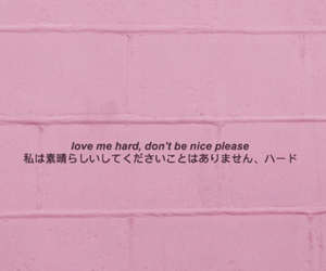 quote, aesthetic, and wallpaper image