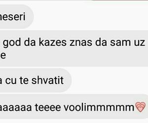 citati, ljubav, and poruke image