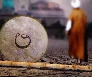 islam, sufi, and ِarabic image