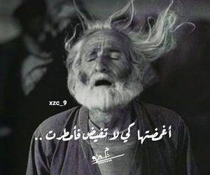 دموع image