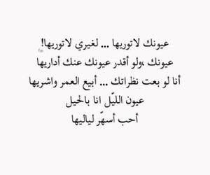 محمد عبده, شعر, and بدر بن عبد المحسن image