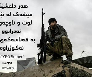 musa, kurdish, and کورد image