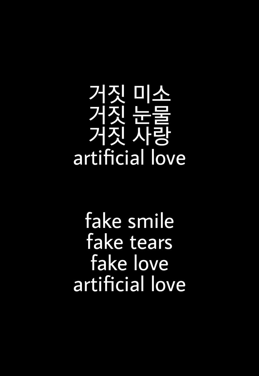 images about korean on we heart it see more about korean