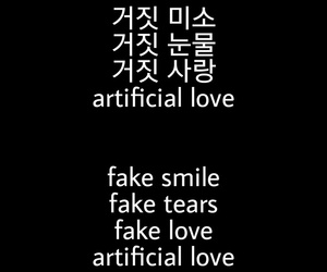exo, kpop, and artificial love image